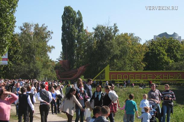 voronezh-den-goroda-aviashou-01