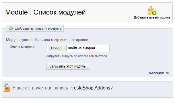 prestashop-scroll-top-02