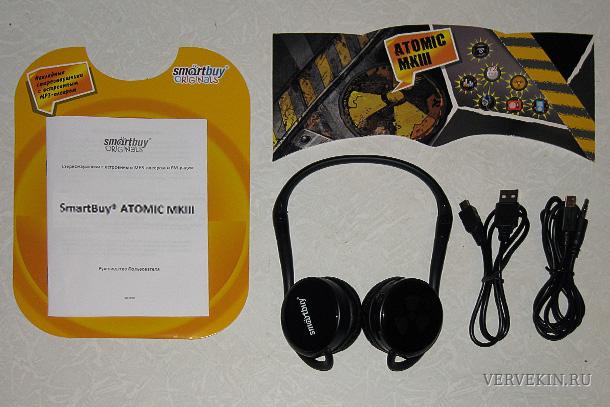 naushiki-smartbuy-atomik-mk3-03