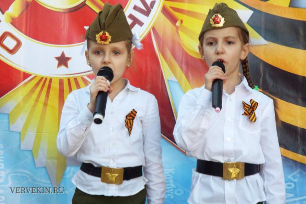 voronezh-9-maya-den-pobedy-16