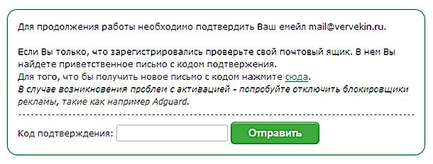 servis-mutagen-ru-02