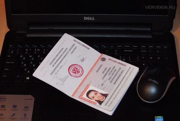 foto-na-passport-04
