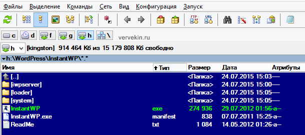 instant-wordpress-02