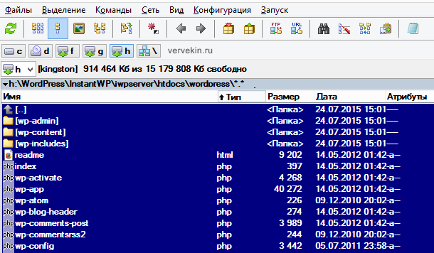 instant-wordpress-06