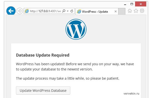 instant-wordpress-07