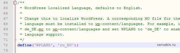 instant-wordpress-08