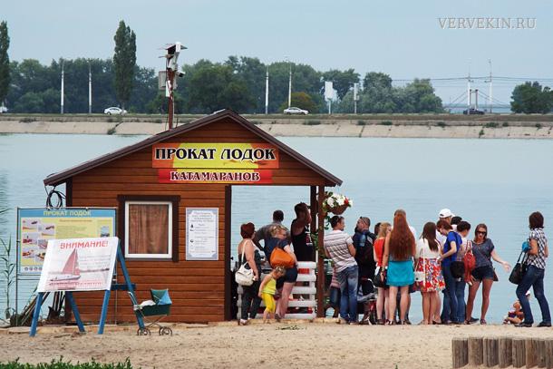 park-alye-parusa-voronezh-11