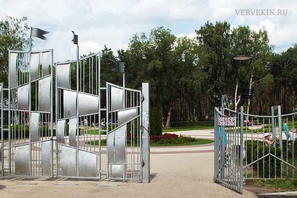 park-alye-parusa-voronezh-46