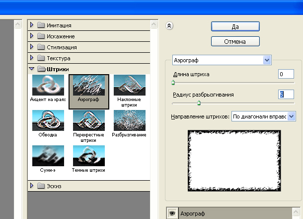 sozdanie-sajta-web-page-maker-04