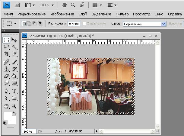 sozdanie-sajta-web-page-maker-05