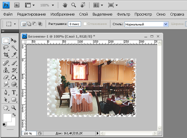 sozdanie-sajta-web-page-maker-06