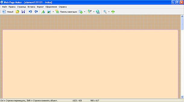 sozdanie-sajta-web-page-maker-18