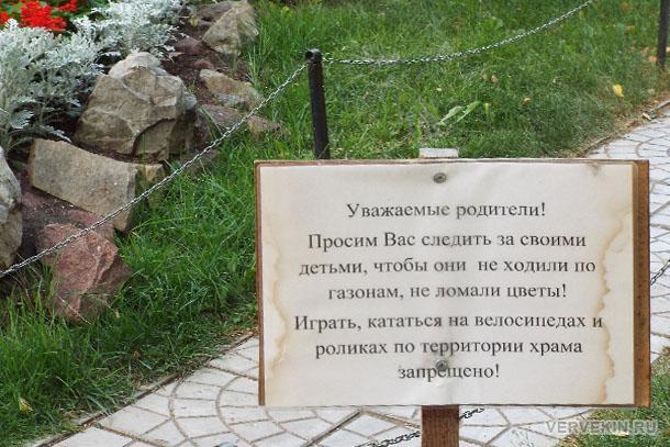 uspenskij-hram-voronezh-20