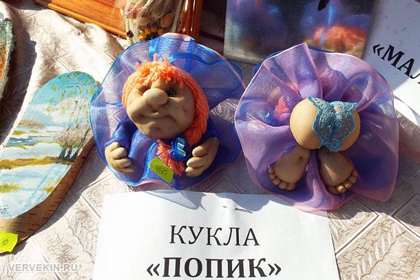 den-goroda-voronezh-29