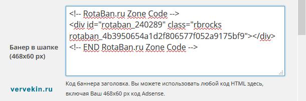 rotaban-ru-08