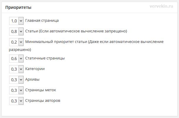 sitemap-xml-karta-sajta-dlya-robotov-06