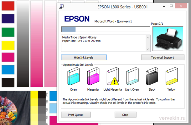 epson l800 закончились чернила