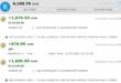 Webmoney WMR выплаты