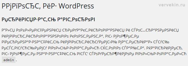Неправильная кодировка страницы