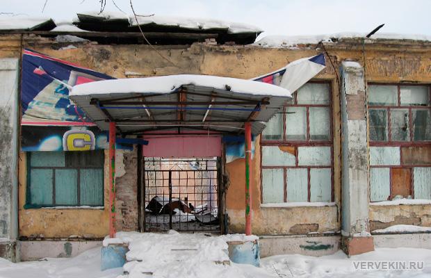 Продолжение руин клуба