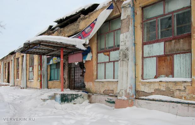 Руины клуба в парке Тельмана