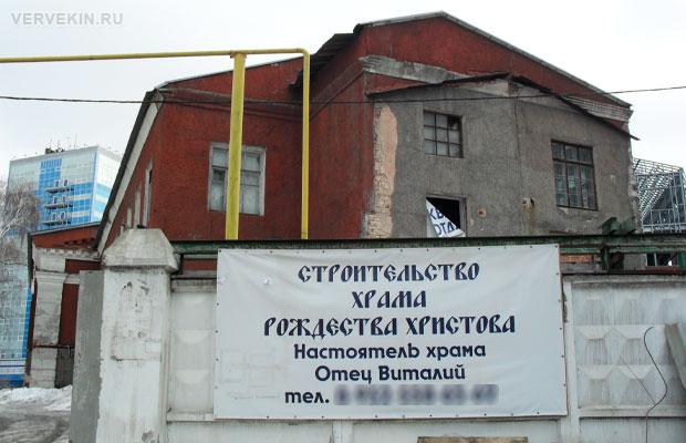 Храм Рождества Христова Воронеж - вход во двор