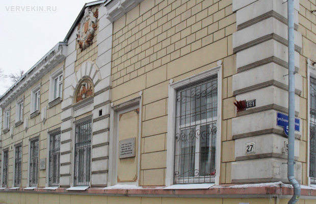 Пермь: фото города