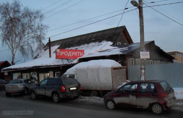 Пермь, частный сектор, на закате