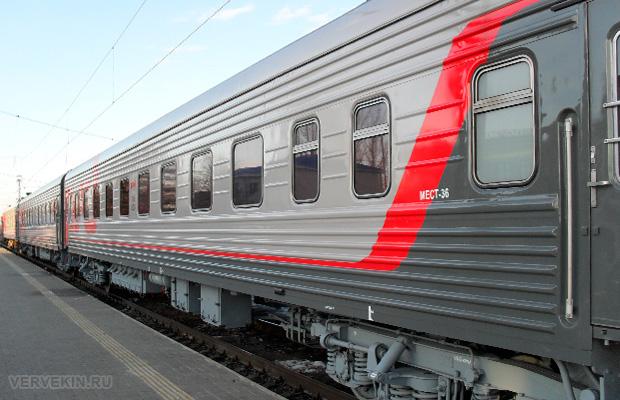 Воронеж-Пермь-Воронеж: поезд Новороссийск-Пермь