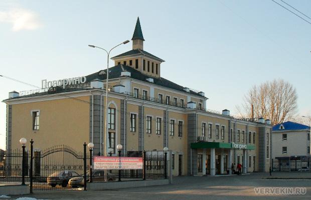 Воронеж-Пермь-Воронеж: прогулки по перронам