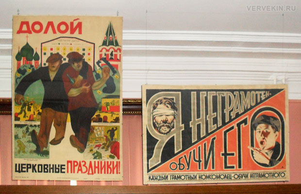 perm-kraevoj-muzej-hudozhestvennaya-galereya-17
