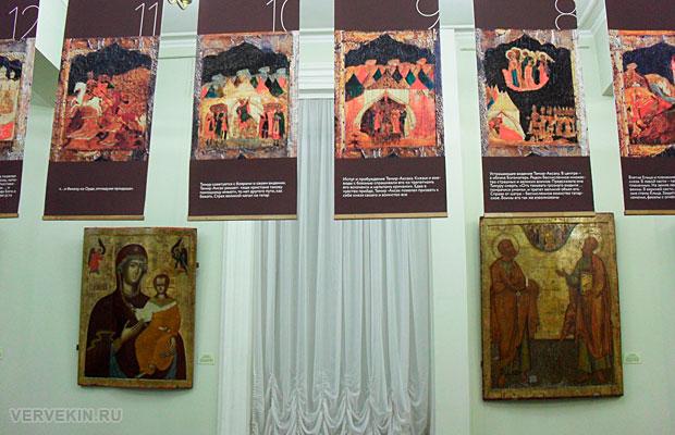 perm-kraevoj-muzej-hudozhestvennaya-galereya-34