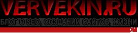 Vervekin.Ru — создание сайтов, SEO, моменты жизни