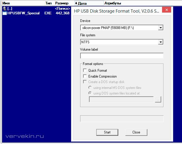 HP USB Disk Storage Format Tool - утилита для форматирования заблокированных флешек