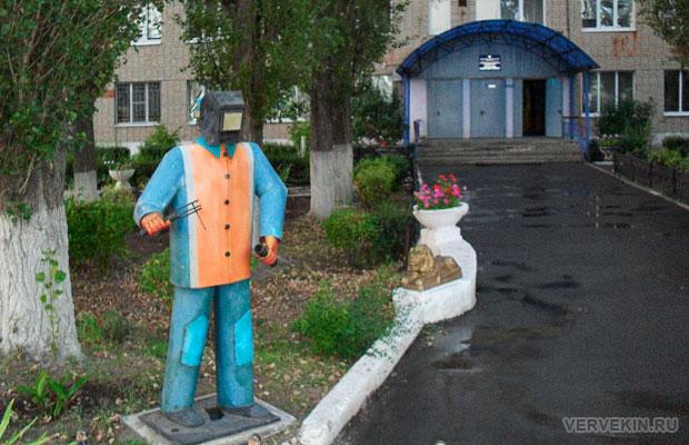 Памятник сварщику, г.Россошь, фото