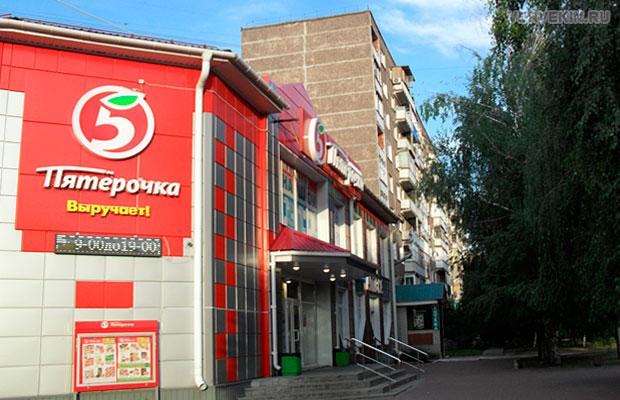 Россошь: супермаркет Пятерочка