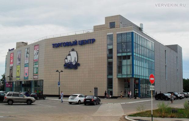 Россошь: торговые центр на Пролетарской