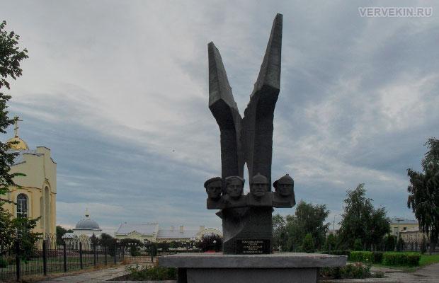 г. Россошь, памятник героям гражданской войны