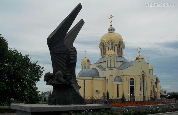Памятник героям гражданской войны, Россошь