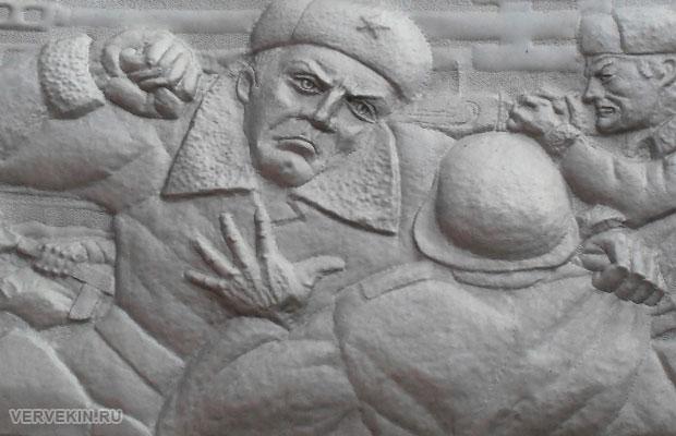 Монумент Боевой славы: фрагмент чеканки по алюминию