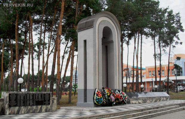 Памятник воинам-интернационалистам, Россошь