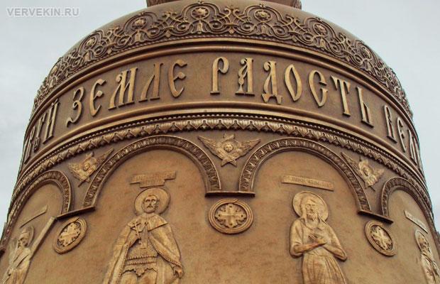 Медный колокол-благовестник весом 4600 кг