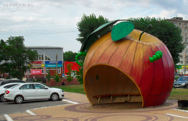Остановка Яблоко на улице Белинского