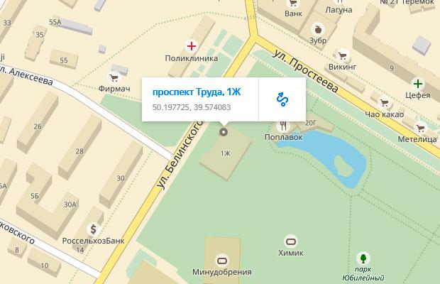 Дворец Изумрудный: г. Россошь, пр-т Труда, 1Ж