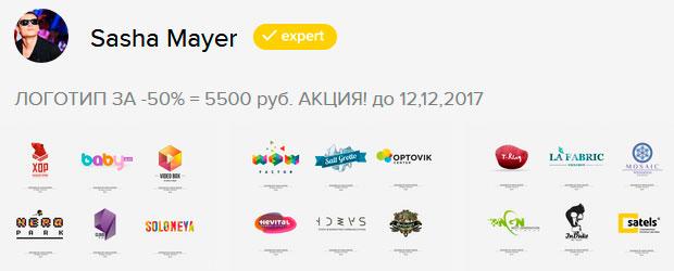 Предложение по созданию логотипа на бирже Freelance.ru