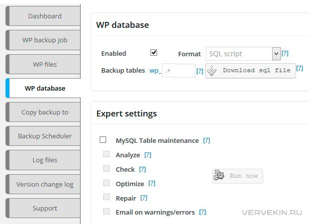 WP MyBackup - резервное копирование базы данных