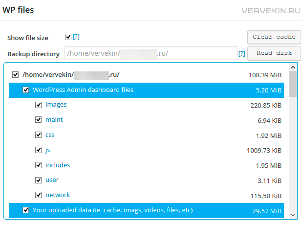 WP MyBackup - резервное копирование файлов сайта