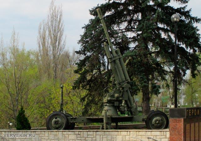 Парк Патриотов (Воронеж): 85 мм зенитная пушка