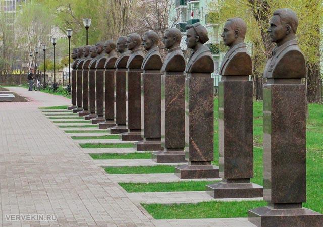 Парк Патриотов (Воронеж): Аллея Героев