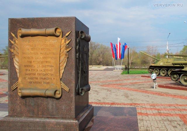 Стела Воронеж - город воинской славы, одна из тумб